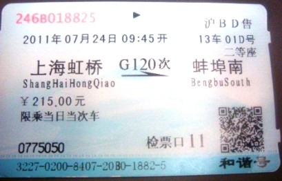 Dsc09448